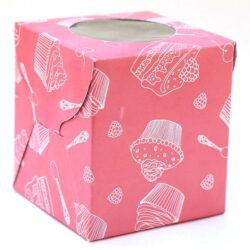 Cupcake Boxes  1 Cavity - Party Pink  - 45 PCS