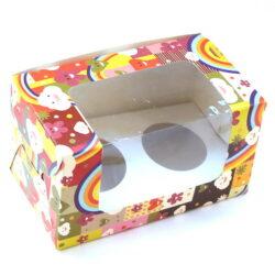 Cupcake Boxes  2 Cavities - Happy  - 20 PCS