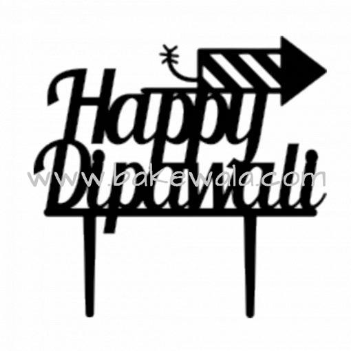 Acrylic Cake Topper or Silhouette - Happy Diwali - Design 2 - 4 Inch -  black