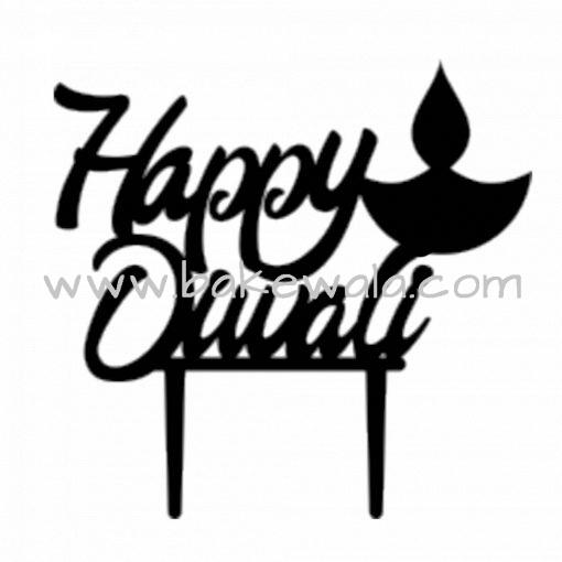 Acrylic Cake Topper or Silhouette - Happy Diwali - Design 0 - 4 Inch -  Black