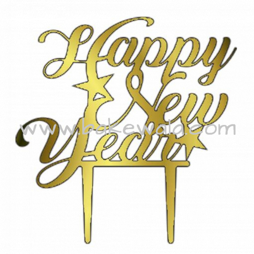 Acrylic Cake Topper or Silhouette - Happy New Year - Design 5-  4 Inch -  Gold