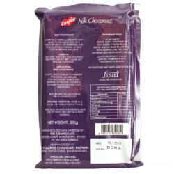Campco Milk Compound Slab - 500g