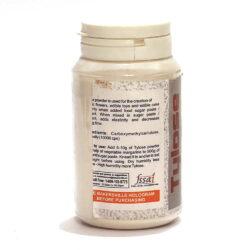 Tylose Powder - FooDecor - 75g