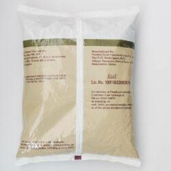 Puratos Bread Mix- Easy Puravita Multigrain - 2.5kg