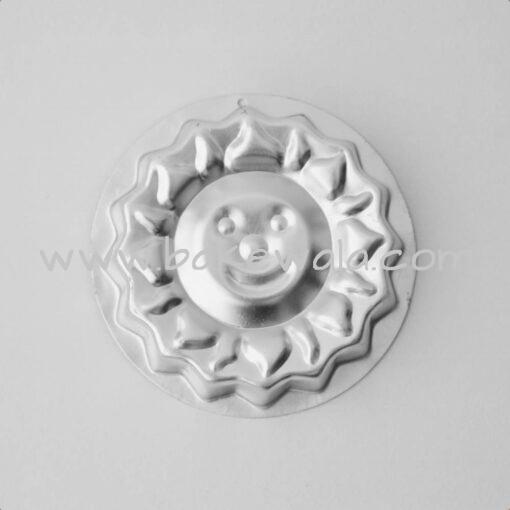 Aluminium Cake Tin Mold - Sun Shape - Size 2 -Dia - 4.5 inches