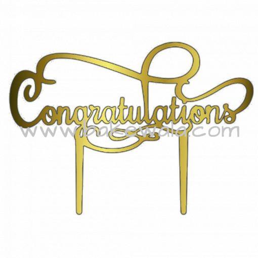 Acrylic Cake Topper or Silhouette - Congratulations - Design 10 - 6 Inch -  Gold